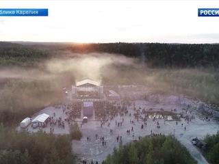 В Карелии завершился Музыкальный фестиваль «Рускеала Симфони»