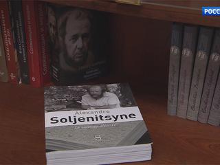 Открытие Центра имени Александра Солженицына в Рязани и другие события в мире культуры