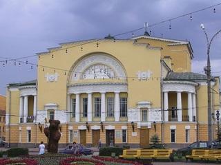 О конкурсе концепций развития Театра им. Ф. Волкова в Ярославле
