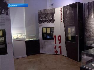 В Рязани открылся Музейный центр имени Александра Солженицына
