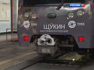 По Кольцевой линии метро курсирует новый тематический поезд