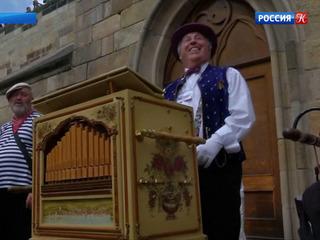 В Праге собрались любители шарманки