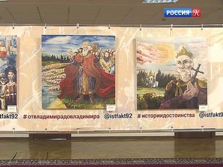 В Москве открылась выставка работ финалистов фестиваля «Истории достоинства»