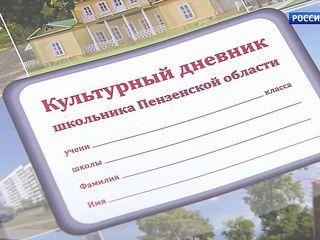 Машков и Миронов стали наставниками в проекте «Культурный норматив школьника»