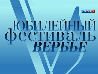 tvkultura.ru
