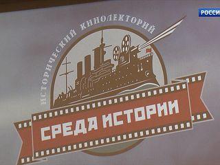 Фестиваль авторских фильмов Виталия Максимова открылся в Москве