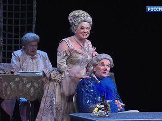 Московский театр сатиры отмечает 95-летний юбилей ироничным баловством по Мольеру
