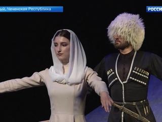 Чечня приняла от Ингушетии эстафету театрального марафона