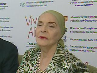 Кубинская балерина Алисия Алонсо умерла в возрасте 98 лет