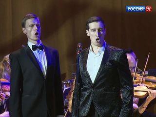 Гала-концерт победителей Международного фестиваля-конкурса «Русский бас» прошёл в Москве