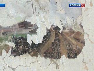 Музей истории ГУЛАГа спасает росписи, сделанные узниками лагерей
