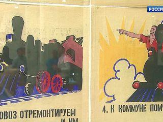 ВМузее Победы откроется масштабный выставочный проект «Окна сатиры»