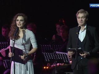 В Абхазии проходит первый международный фестиваль хорового пения
