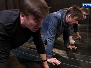 В Театре на Малой Бронной идут репетиции спектакля «Слово о полку Игореве»