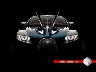 АвтоВести. Эфир от 20.10.2012