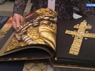 Ярмарка интеллектуальной литературы non/fiction откроется в Москве