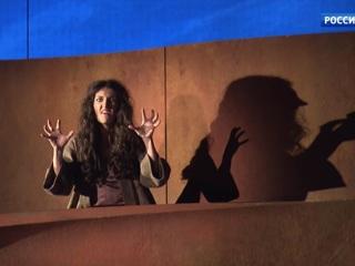 В Большом театре впервые поставили оперу британского композитора XVII века Генри Перселла