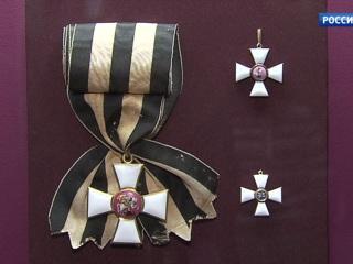 В Эрмитаже открылась выставка к 250-летию ордена Святого Георгия