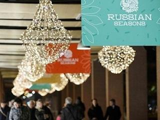 Мединский: «Русские сезоны» охватили 90 городов Германии