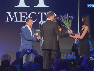 Роман Гузель Яхиной «Дети мои» читатели удостоили премии «Большая книга»