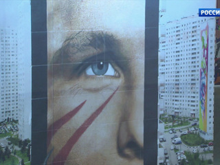 ОНФ и АНО «Россия - страна возможностей» запустили проект в сфере современного искусства