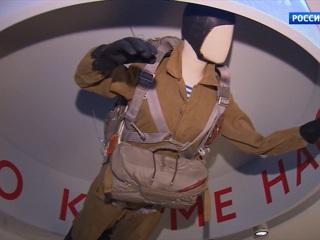 Музей кукол открылся на ВДНХ в Москве