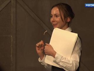 В афише «Современника» – спектакль «Что вы делали вчера вечером?»