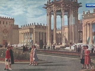 На ВДНХ реставрируют павильон «Советская культура»