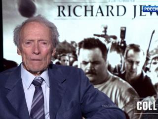 """""""Дело Ричарда Джуэлла"""" - новый фильм Клинта Иствуда"""