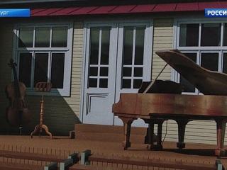 В Оренбурге началась реновация Дома-музея семьи Ростроповичей