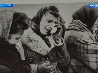 Фотографии и документы об освобождении узников Освенцима представлены на выставке в ООН