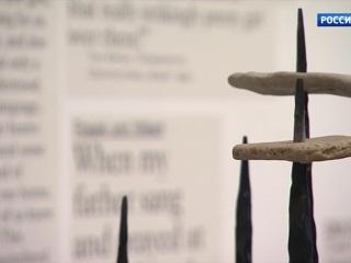 В Еврейском музее расскажут истории влюбленных, переживших Холокост