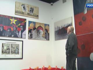В Москве откроется выставка советского андеграунда «Воспоминание об APTART»