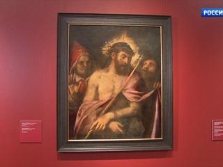 Впервые за 93 года в Пушкинском музее выставили картину Тициана «Се, человек!»