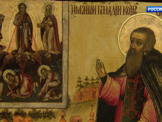 В Музее имени Андрея Рублева открылась выставка «Дорогами святой Руси»