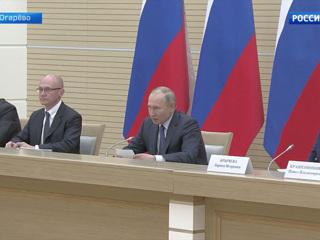 Владимир Путин провел встречу по подготовке предложений об изменениях в Конституцию