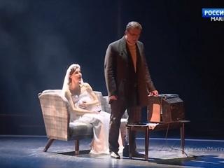 На сцене Мариинского театра прошла премьера оперы Родиона Щедрина «Лолита»