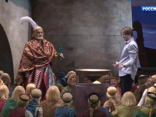Мариинский театр представит премьеру оперы Щедрина «Лолита» по роману Набокова