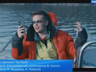 Премьера фильма «Лёд 2»: три тысячи зрителей досмотрят фильм в широком прокате