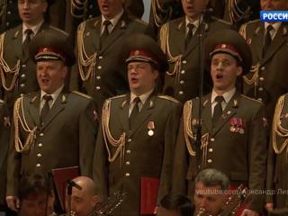 Музыкальный марафон «Бессмертные песни Великой страны» начнется в Кремлевском дворце