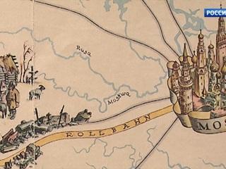 Вход в Музей современной истории России будет бесплатным 23 февраля