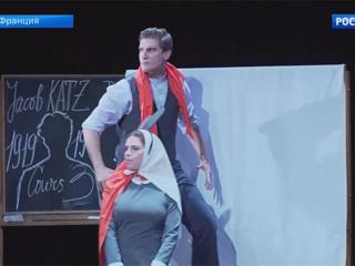 Театр имени Вахтангова покажет в Париже спектакль о холокосте «Наш класс»