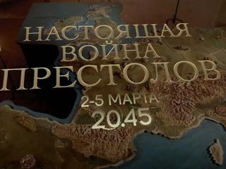 Документальный фильм о Владиславе Листьеве покажут в кинотеатрах 1 марта