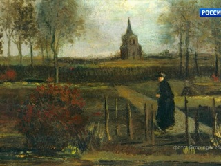 Из музея в Нидерландах украли картину Ван Гога