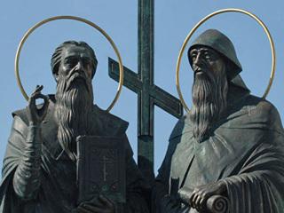 В Москве отметят День славянской письменности