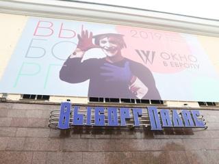 Выборгский кинофестиваль перенесли на декабрь