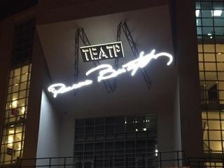 Театр Романа Виктюка закроет сезон премьерой скринлайф-спектакля «Пир во время чумы»