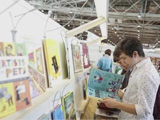 Московская международная книжная ярмарка пройдет в столице со 2 по 6 сентября