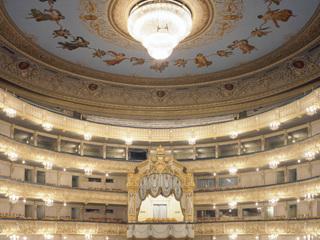 Валерий Гергиев планирует представить в Мариинском театре три премьеры до конца года