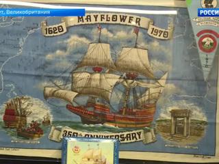 """В Плимуте проходит выставка, посвященная путешествию корабля """"Мейфлауэр"""""""